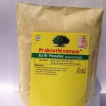 Bathing Powder 200 Gms-Prakruthivanam