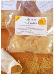 Yellai Vadam (Thinai) 200 Gms-Wild Ideas