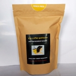 French Press 100 Gms-Just Change