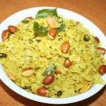 Chivada 100 Gms- Prakruthivanam