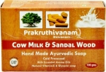Cow Milk & Sandal Wood Soap 100 Gms-Prakruthivanam