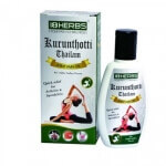 Kurunthotti Thailam Joint Pain Oil 70 Ml-18herbs