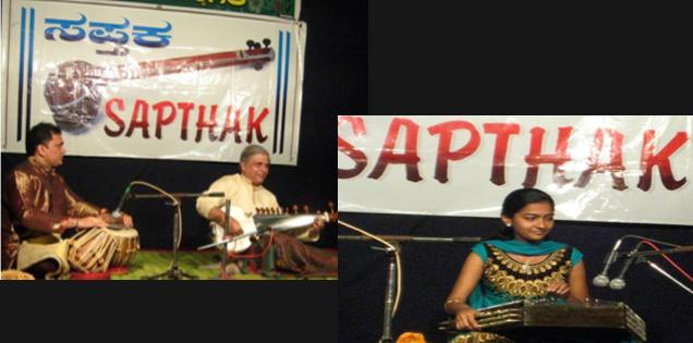 SAPTHAK Bangalore