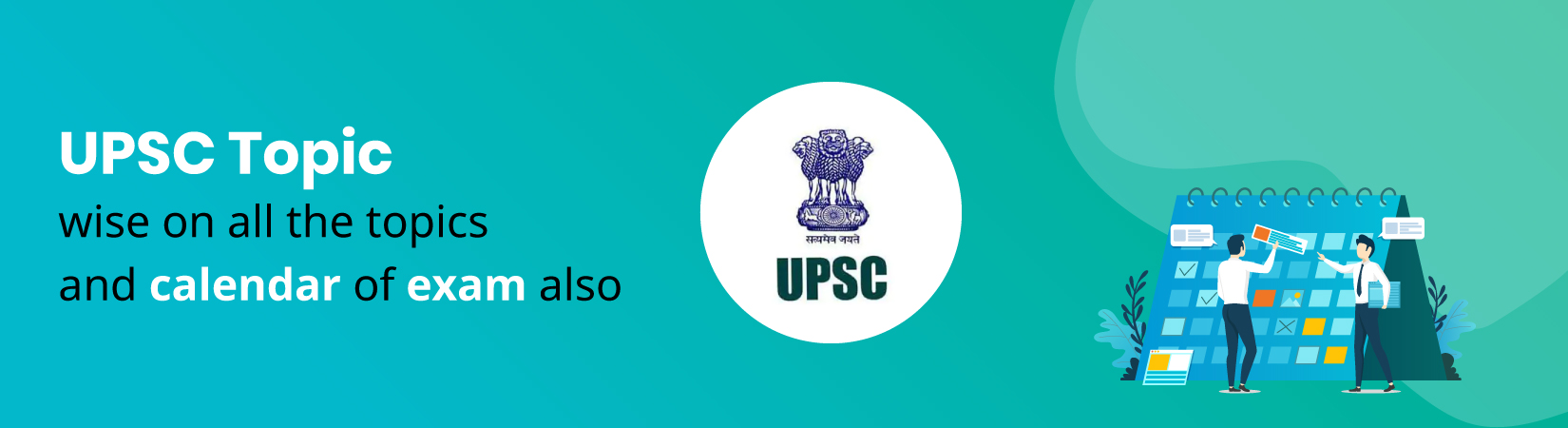 UPSC IAS syllabus 2020