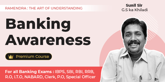 BANKING AWARENESS PREMIUM COURSE