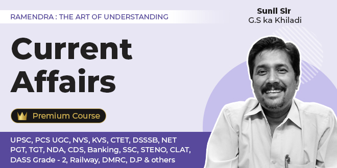 CURRENT AFFAIRS PREMIUM COURSE