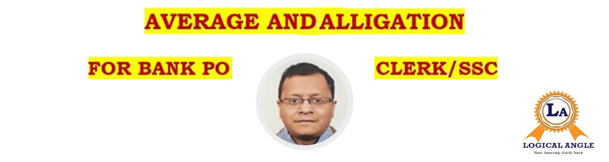 Average and Alligation for Bank PO /SSC Exams