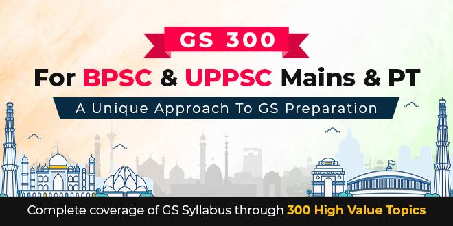GS 300 : Crash Course for BPSC & UPPSC Mains & PT
