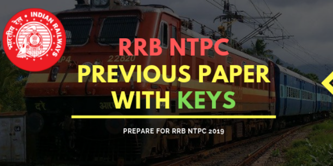 RRB NTPC Previous Year Papers with keys - In Hindi