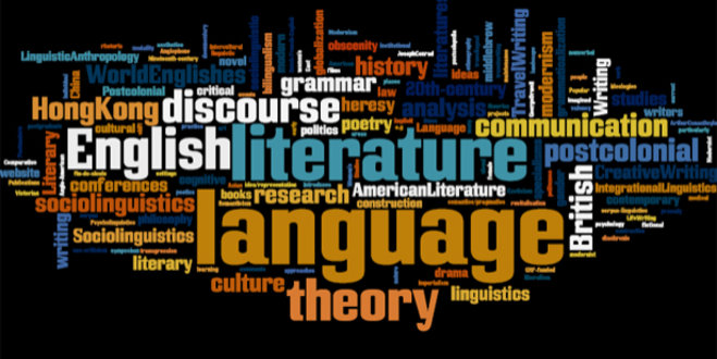 History of English Language and Literature (Video)