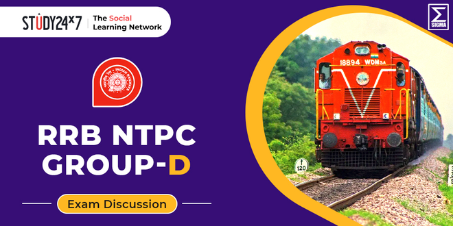 NTPC Discussion Series