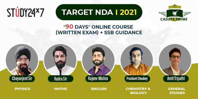 NDA Exam online Course - 2021