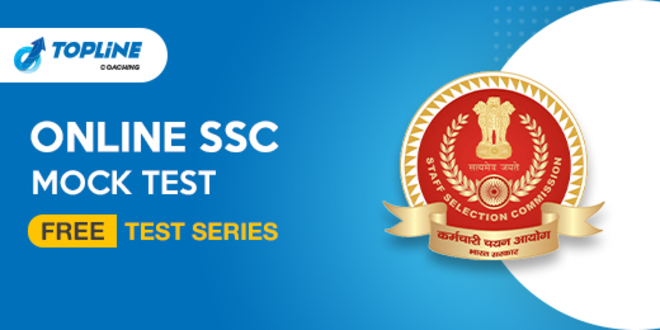 Online Free SSC Mock Test