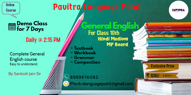 General English For Class 10th (M.P. Board)