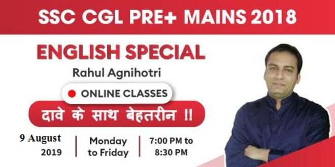 English Special Live Classes with Rahul Agnihotri Sir