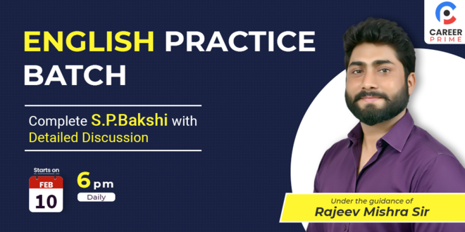 English Practice Batch
