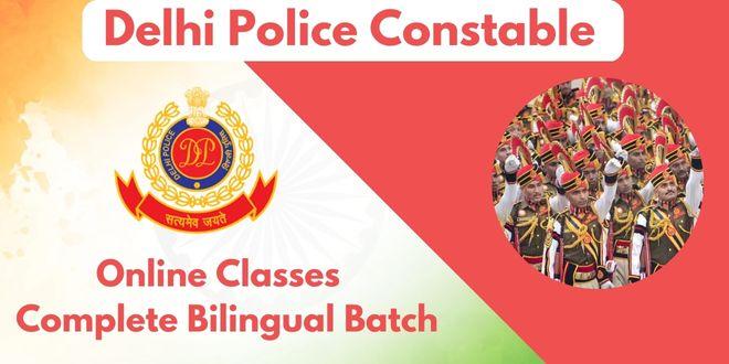 Delhi Police Constable 2020 Live online classes | Complete Bilingual Batch
