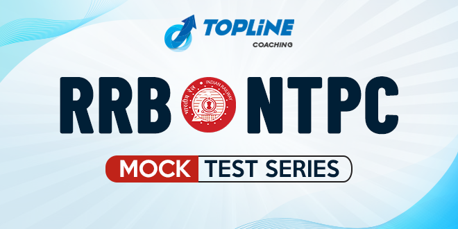 Railways NTPC Mock Test Series
