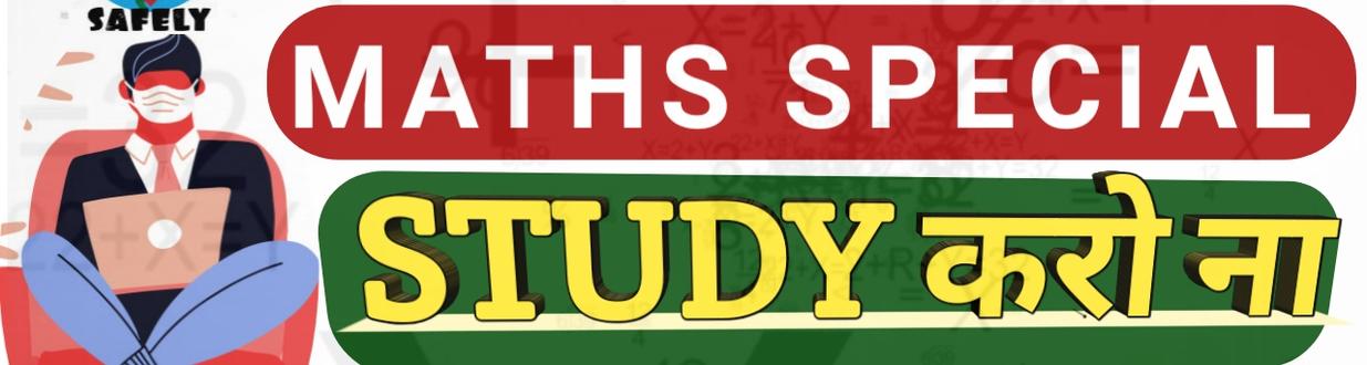 Ashish Kumar Maths Special Cover image