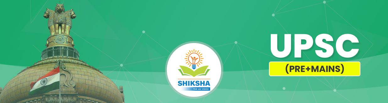 shikshatheiasvision Cover image