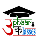 Uphaar Classes - By Sumit Sir (YouTube Channel)
