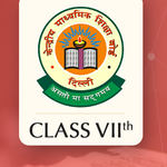 CBSE CLASS 7