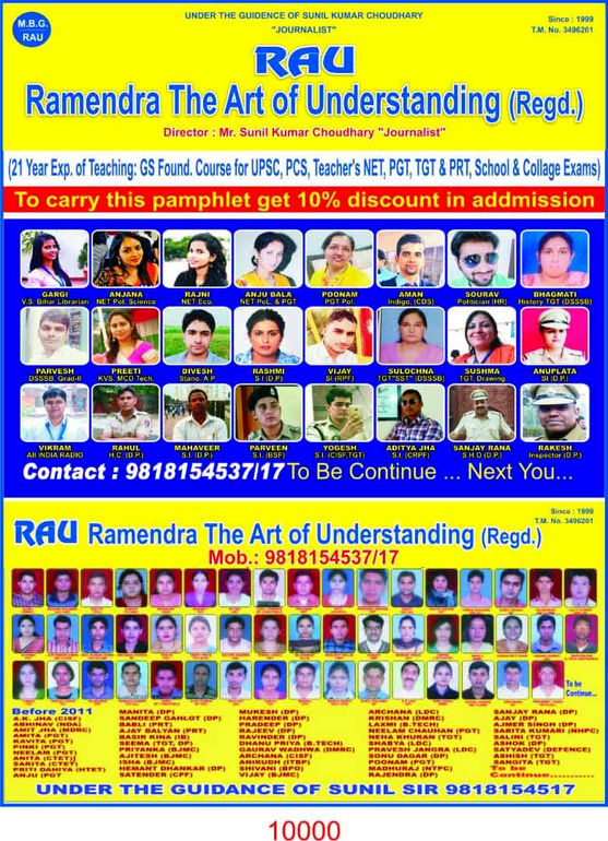 RAU'S SELECTED STUDENTS