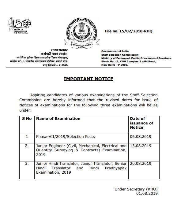 #SSC_Notice Regarding New Dates for upcoming Notifica...
