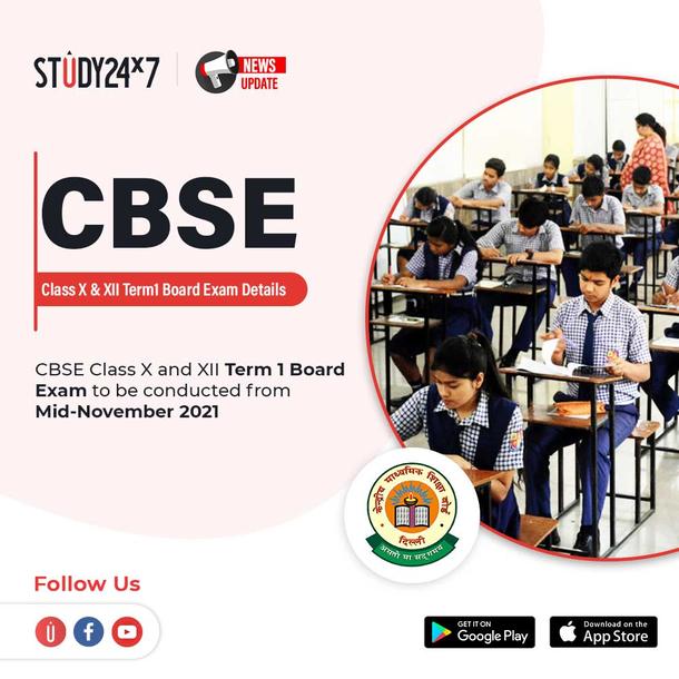 Big news!!!!  CBSE Class X and XII Term 1 Board Exam ...