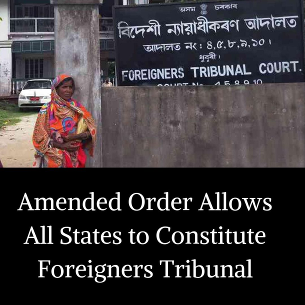 Amended Order Allows All States to Constitute Foreign...