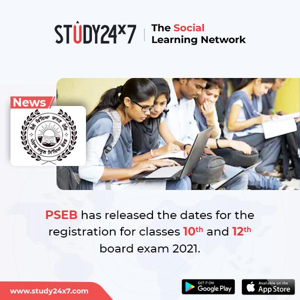 The Punjab School Education Board, PSEB has declared ...