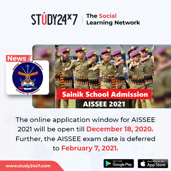 The deadline to fill the application form of the All ...