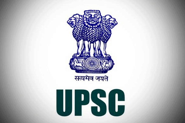 UPSEE 2020: Online Application Process To Start Today...