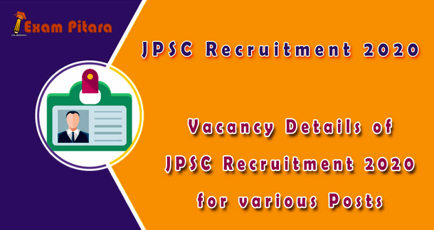 JPSC Recruitment 2020 – Apply for various posts in ...