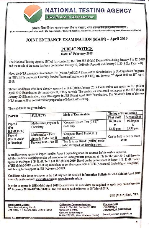 NTA Public Notice for JEE Main - April 2019  <span da...