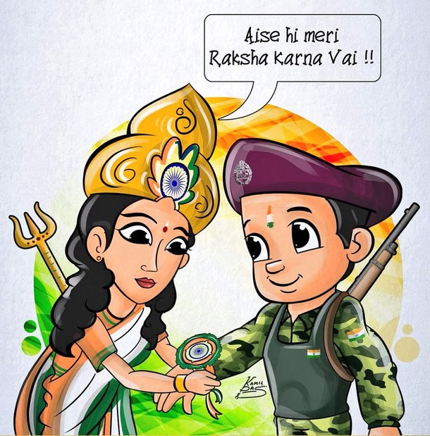#HappyRakshaBandhan ! <br><br>Special wishes for all ...