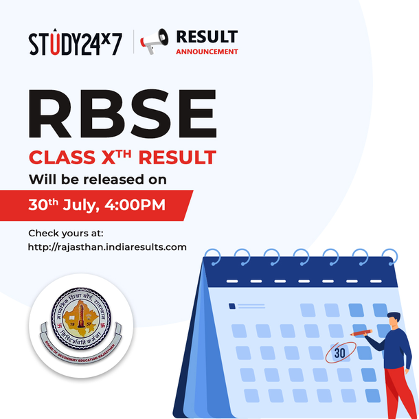 Rajasthan Board RBSE The class 10 result will be decl...