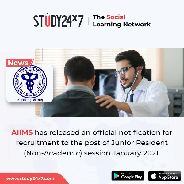 AIIMS Delhi Recruitment 2020: The All India Institute...