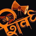 Rakesh Bharti
