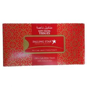 Falling Star Facial Tissues 200x2ply