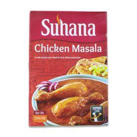 Suhana Chicken Masala 70Gms