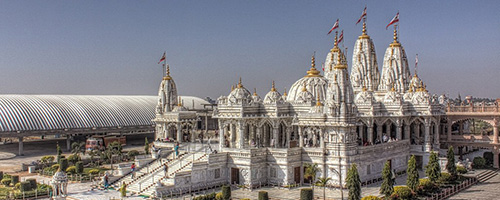List of Newspapers in Bhuj