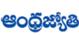 Andhra Jyothy