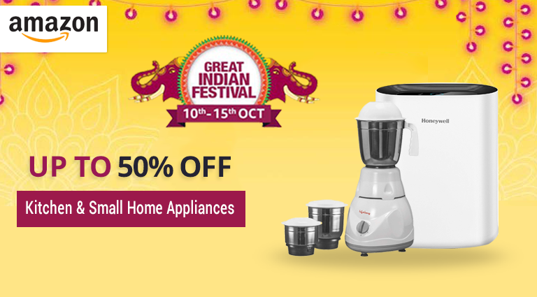 amazon kitchen and small home appliances