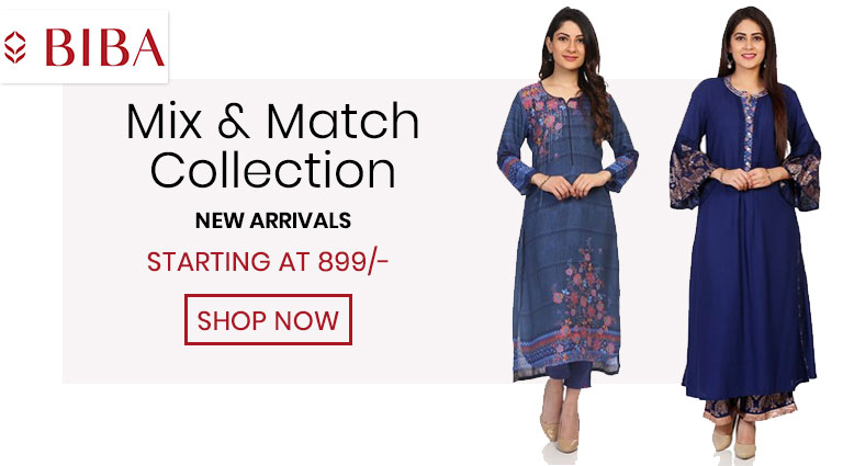 bibain mix and match collection