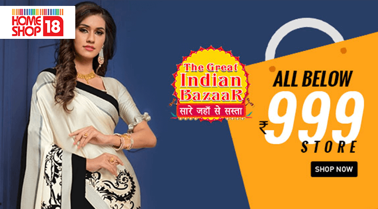 homeshop18com the great indian bazzar