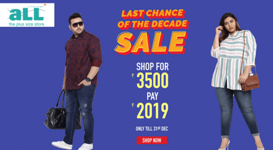 all-online-store-last-change-of-the-decade-sale