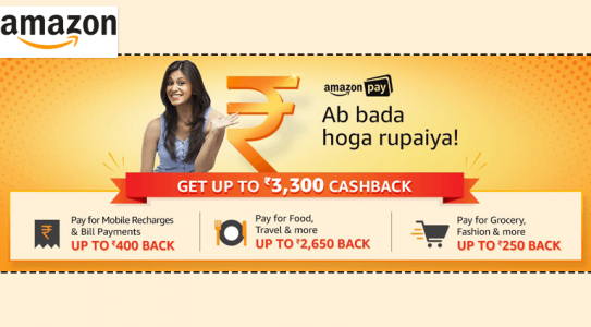 amazon-ab-bada-hoga-rupiya