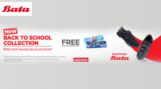 bata-back-to-school-collection