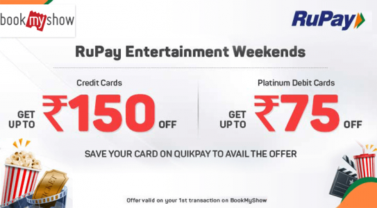 book-my-show-rupay-entertainment-weekend